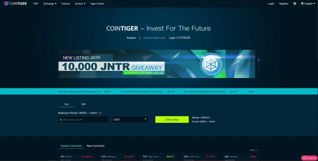 Altcoin Exchange Cointiger